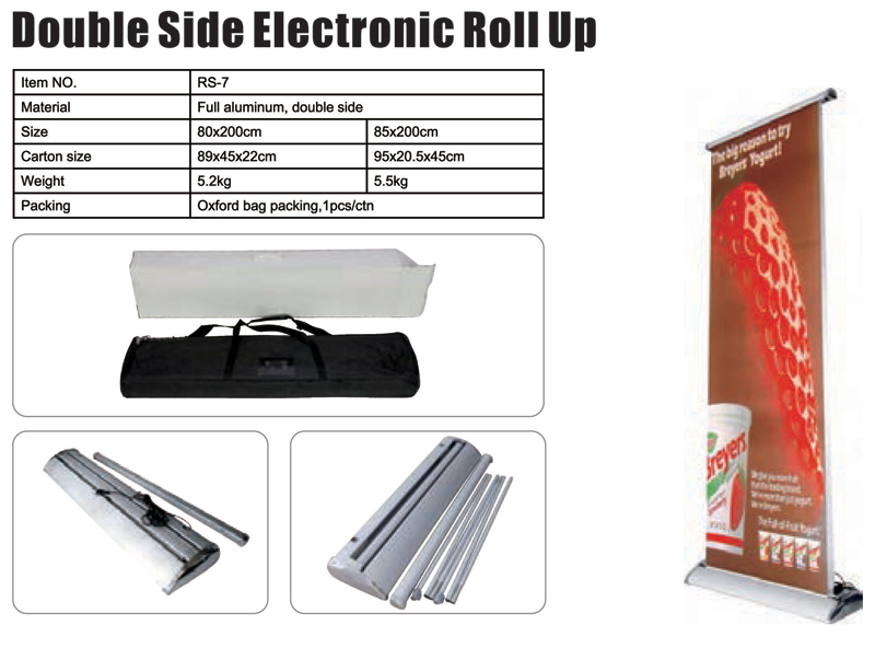 Double Side Electronic Roll Up