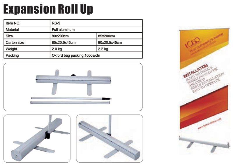 Expansion Roll Up