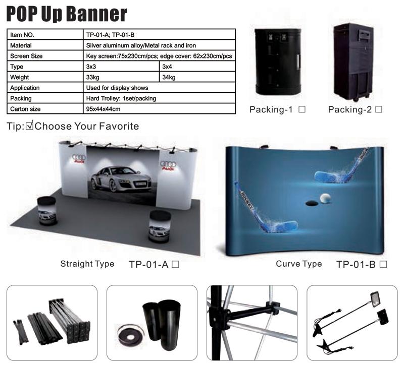 POP Up Banner