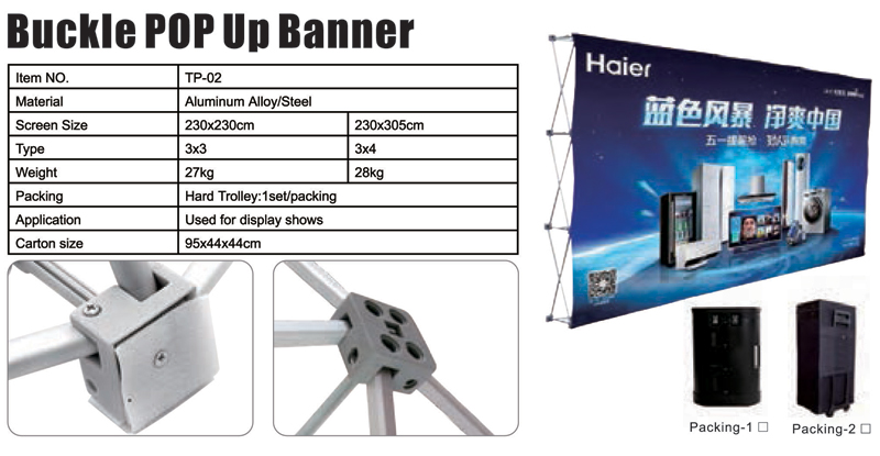 Buckle POP Up Banner