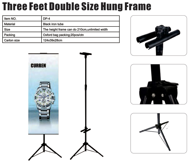 Three Feet Duble Size Huang Frame