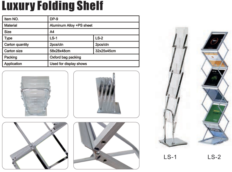 Luxury Folding Shelf