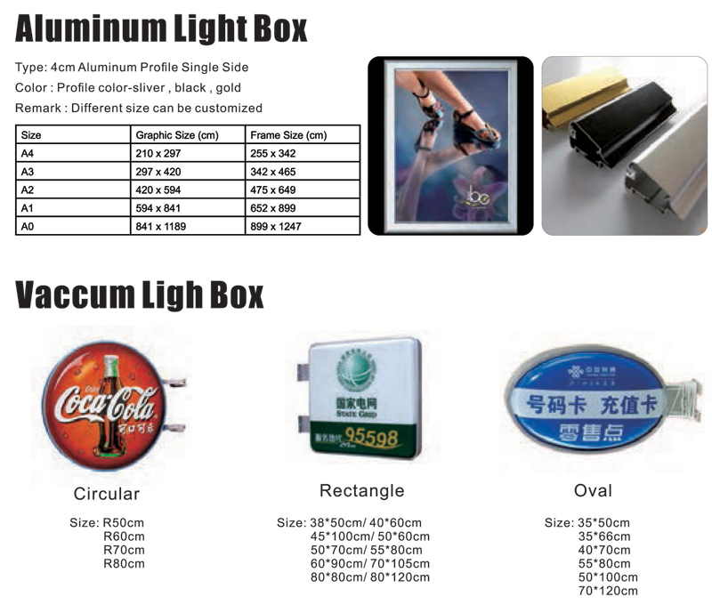 Aluminum Light Box / Vaccum Ligh Box