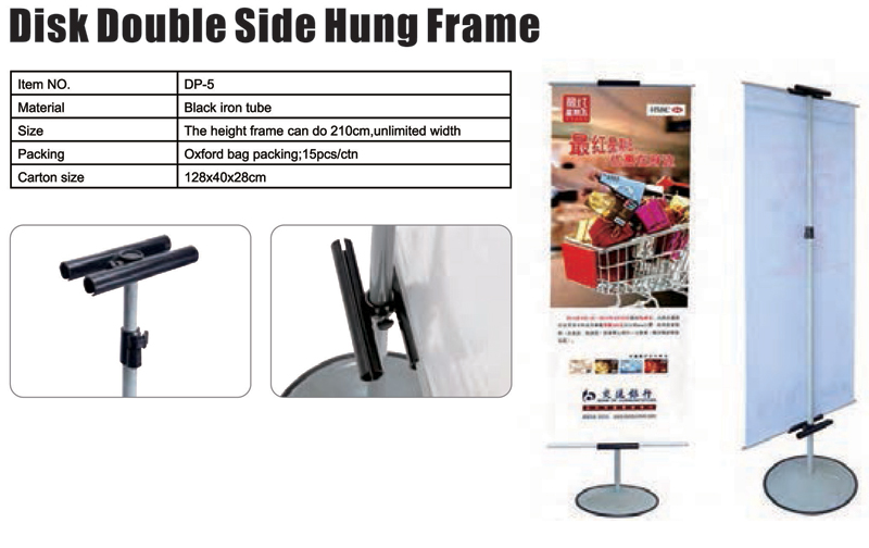 Disk Double Side Hung Frame